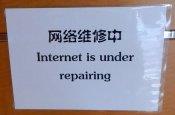 Internet - image